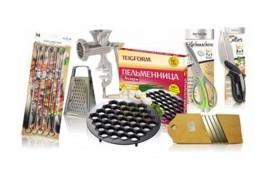 Küche Und Haushalt | Kuche Haushalt Mixum